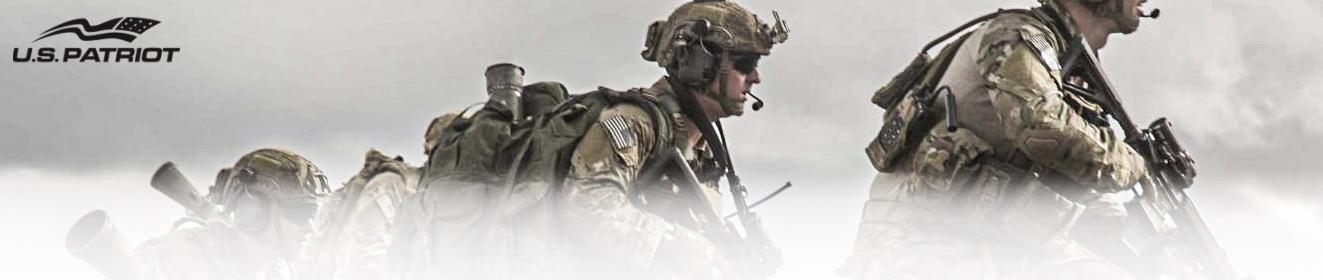 USP Blog - Military Life
